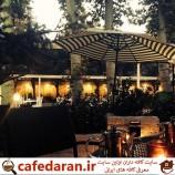 کافه ریبار زعفرانیه | کافه رستوران ریبار
