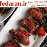 معرفی رستوران خوب در تهران