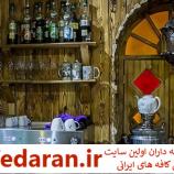 کافه رستوران گلستان در پاسداران