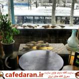 کافه گرامافون در خیابان ولیعصر
