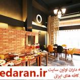 کافه رستوران کام کافه در سعادت آباد