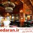 کافه رستوران دو ذوقه در طالقانی