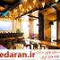 کافه رستوران ديهوک سعادت آباد