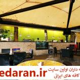 کافه رستوران ريبار زعفرانیه