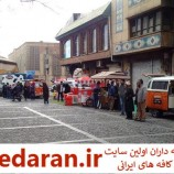 راسته ی گردشگری خیابان سی تیر