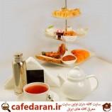 کافه سام