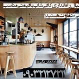 راه اندازی کافی شاپ – راه اندازی کافه