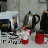 فروش قهوه عربیکا – فروش قهوه روبوستا