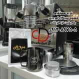 خرید قهوه عربیکا – قهوه برزیل – قهوه مدیوم رست